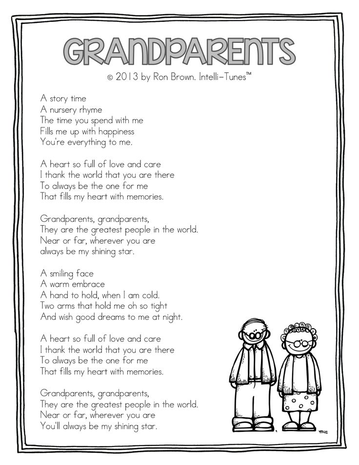 Teacher Idea Factory: GRANDPARENTS DAY IS SEPTEMBER 7TH - CELEBRATION IDEAS + MORE