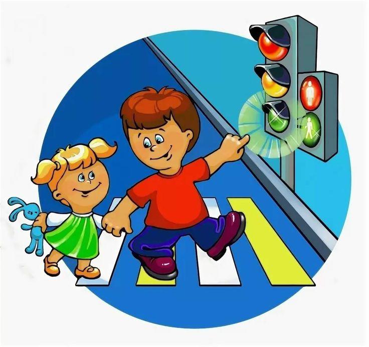 Учим правила ПДД. Картинки для детей.   Для детей, Дети ...