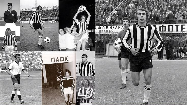 Giorgos Koudas PAOK FC Greek legend