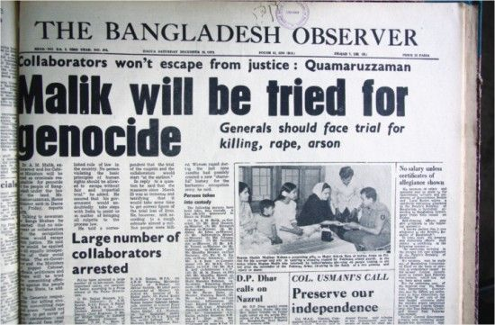 Collaborators in Bangladesh Liberation War