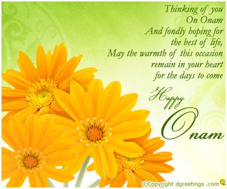Dgreetings - Onam Floral Cards
