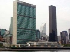 Image result for trump tower near united nations