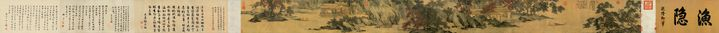Tang Yin: Fishermen in Reclusion among Mountains and Streams