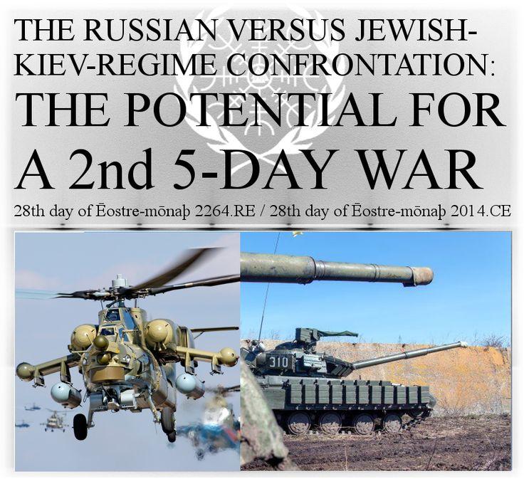 http://nationalistasatrunews.com/european-news/russian-versus-jewish-kiev-regime-confrontation.html