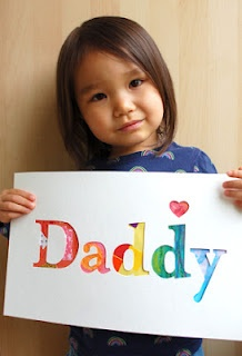 """father's day art project....add """"I love you""""  with a heart in the place of Love"""