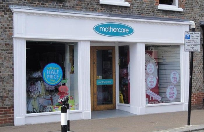 Do you love Mothercare? Voice your opinion and you will be rewarded with a €5 off Mothercare coupon! #UKStoreSurveys #Mothercare #discount #win #vouchers #giftcard #survey #forkids