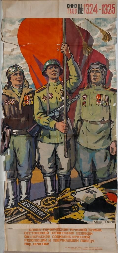 USSR, WWII: TASS Soviet press agency in Moscow, No. 1209 window poster