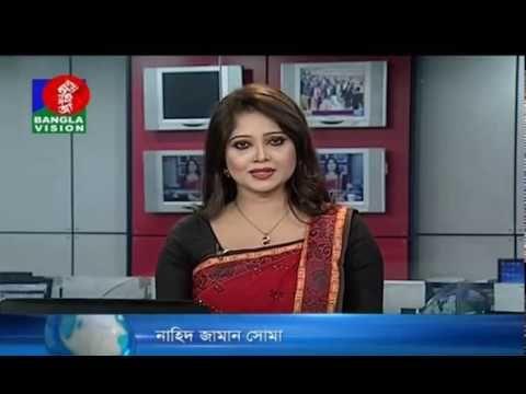 Bangla News - 24 Ghanta Live 01 January 2019 Bd News Today Bangla