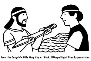 Scripture Reference: 1 Samuel 18:1-16; 19:1-10; chapter 20 Story Overview: David moved to Saul's house. Saul often asked him to play the harp for him when he was upset. Saul became jealous when the...