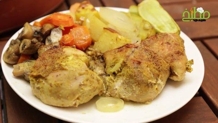 تتبعي الخطوات وحضري صينية الدجاج بالبطاطس الشهية على الغداء واستمتعي مع عائلتك بطعم ومذاق ولا أطيب وصفات اطباق طبخ دجاج Recipe