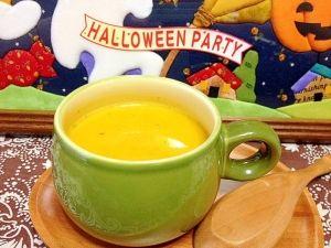 「ミキサー不要☆簡単かぼちゃスープ」【簡単】 柔らかく蒸せば\(^▽^)/あとはホイッパーで混ぜるだけの簡単レシピ!かぼちゃは、ビタミンやミネラルが豊富で、美容や冷え性に良いそうです。【楽天レシピ】