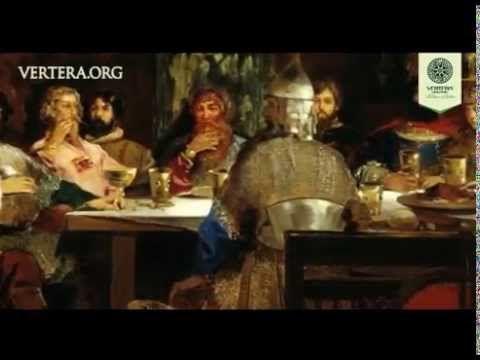 Ведическая чайная коллекция «Белояр»http://vertera.org/?ref=163711