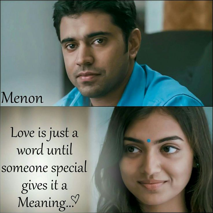 One Way Love Quotes In Malayalam: Pin By Indirani Shanmugam On My Favorite Movies Quotes