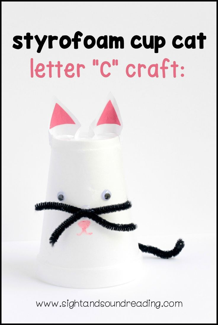 Best Images About Letter Cc On   Preschool Ideas