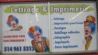 Imprimerie Point Copies - Lettrage, impression grand format, enseigne, habillage véhicule, infographie, imprimerie, ancre d'imprimante...etc.
