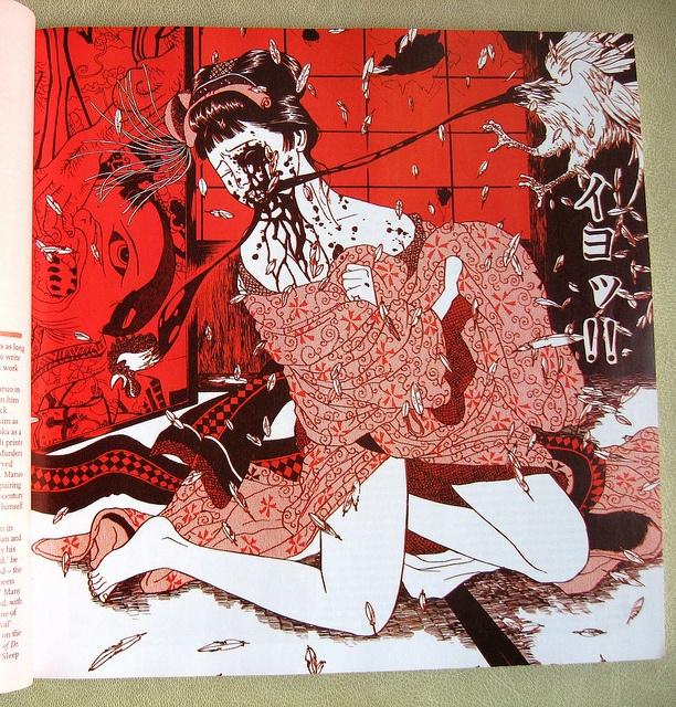 Comics Journal - Suehiro Maruo | Flickr - Photo Sharing!