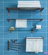 Google Image Result for http://www.who-sells-it.com/images/catalogs/77/12692/ct/tn_ikea-catalog-2008-000245.jpg