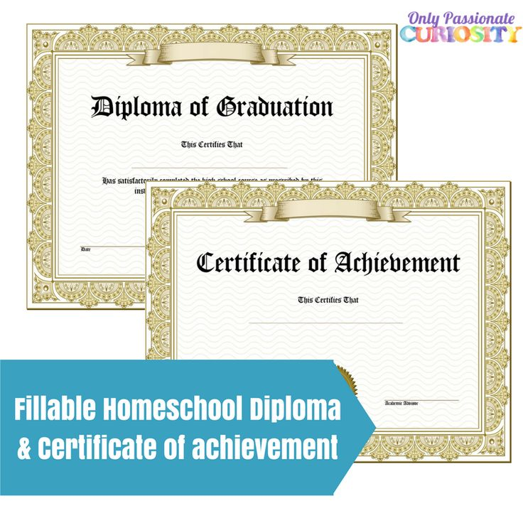 Celebrate and recognize your homeschool student's success with this Free High School Diploma & Certificate of Achievement from Only Passionate Curiosity