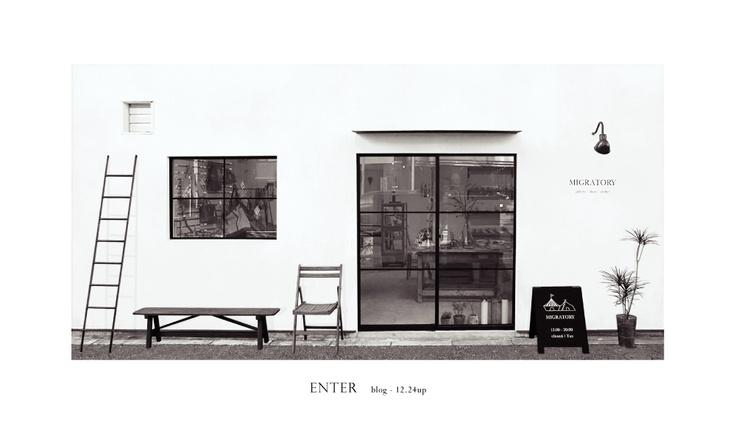 MIGRATORY - ミグラトリー | 東京・中目黒 | 雑貨屋+ギャラリー