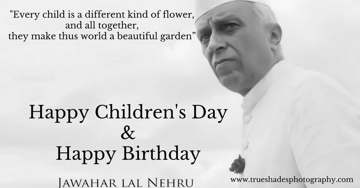 Happy Children's Day & Happy Birthday Jawaharlal Nehru #birthdaywishes #birthday #childrensday #happybirthday #trueshadesphotography #followforfollow #likeforlike #likeforfollow  https://www.trueshadesphotography.com/