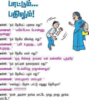 tamil song comedy and joke