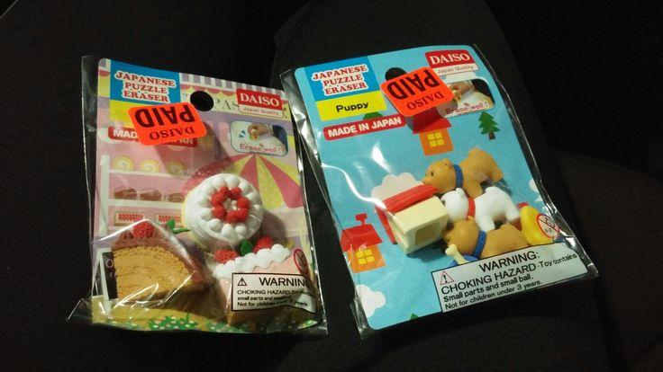 Los Angeles/LA 2016! My Brand New Cake Themed Erasers & Puppy Themed Erasers That My Mom Bought For Me From A Japan Store At Around The Koreantown Area! Sunday August 28th,2016!😃😄😊☺😉😍😘❤💜💙💚💛💗💘💞💖💕💓💌💋💎💍👣💝🎍☀