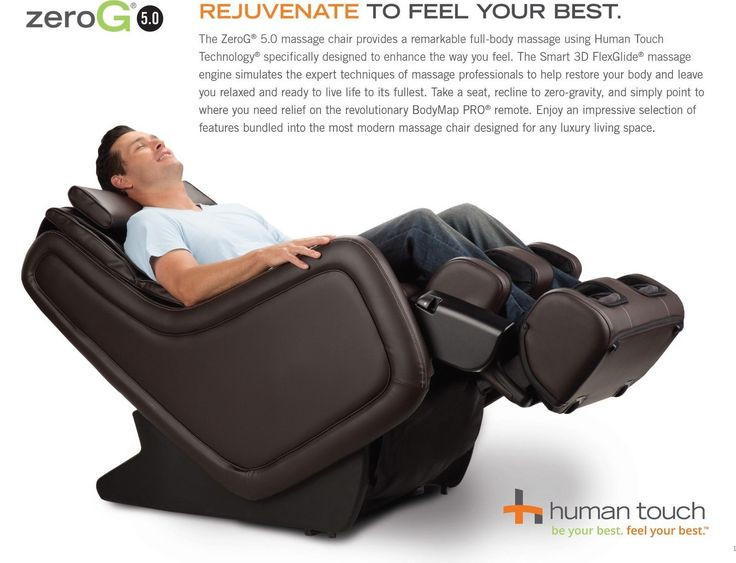 Best human touch massage chair in 2020 massage massage
