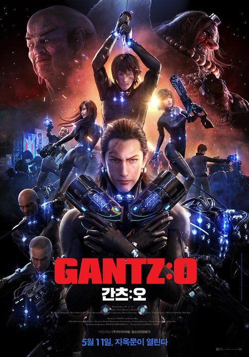 Watch Gantz:O (2016) Full Movie Online Free