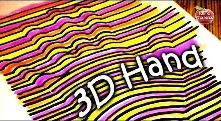 how to draw 3d tutorial