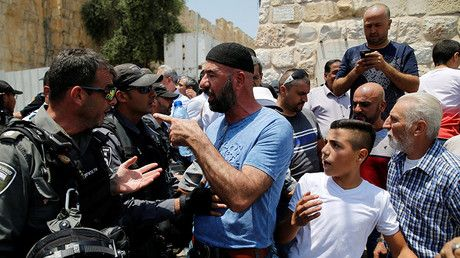 Israeli police fires rubber bullets to disperse Temple Mount protestors, 3 injured https://tmbw.news/israeli-police-fires-rubber-bullets-to-disperse-temple-mount-protestors-3-injured  Published time: 17 Jul, 2017 21:40Israeli forces fired rubber bullets to disperse protesting Palestinians outside the Temple Mount or al-Ḥaram al-Sharif (Noble Sanctuary) as referred to by Muslims, in Jerusalem, injuring three people, including Palestinian political figure Mustafa Barghouti.[embedded…