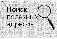 Burdastyle.ru форум • Просмотр темы - Шьём пальто