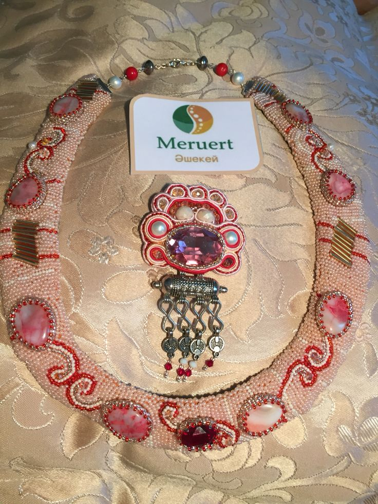Soutache. Made with love for mummy