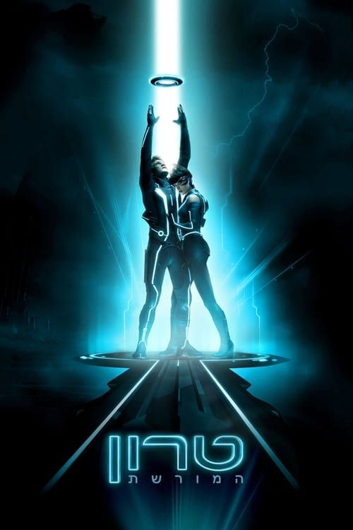 tron legacy in hindi hd full movie download free