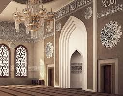 contemporary islam prayer rooms ile ilgili görsel sonucu