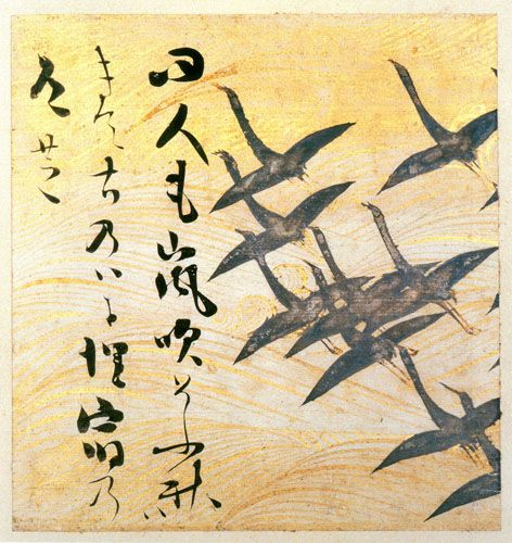 442 Best Images About Japanese Art On Pinterest