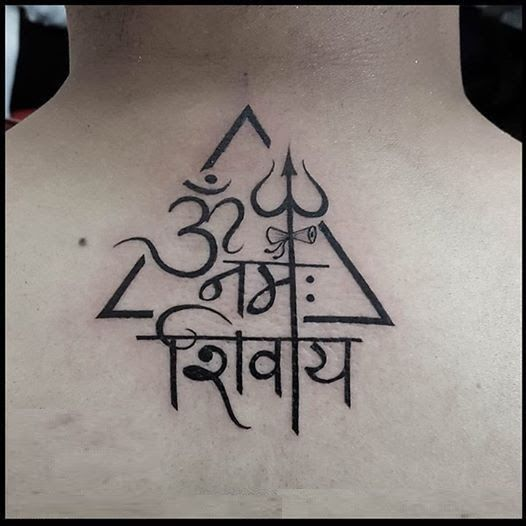 Image result for om namah shivaya tattoo