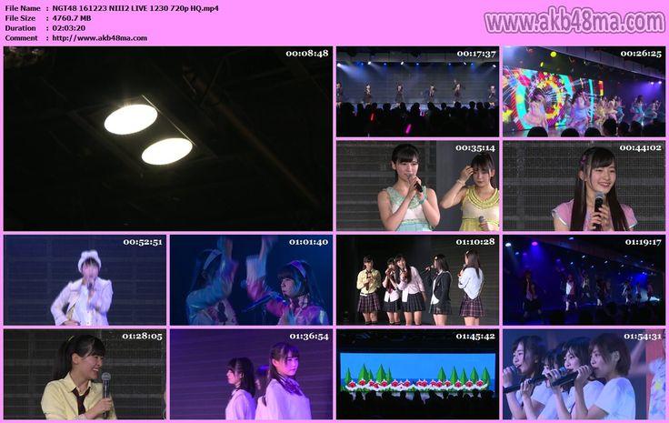 公演配信161223 NGT48 チームNIII パジャマドライブ公演   161223 NGT48 1230 チームNIII パジャマドライブ公演 ALFAFILENGT48a16122301.Live.part1.rarNGT48a16122301.Live.part2.rarNGT48a16122301.Live.part3.rarNGT48a16122301.Live.part4.rarNGT48a16122301.Live.part5.rar ALFAFILE 161223 NGT48 1730 チームNIII パジャマドライブ公演 県内限定公演 ALFAFILENGT48b16122302.Live.part1.rarNGT48b16122302.Live.part2.rarNGT48b16122302.Live.part3.rarNGT48b16122302.Live.part4.rarNGT48b16122302.Live.part5.rar ALFAFILE Note : AKB48MA.com Please Update Bookmark our…