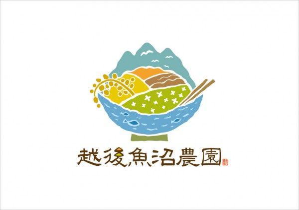 ADC賞「越後魚沼農園ロゴマーク」