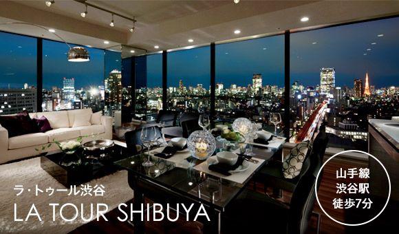 LA TOUR SHIBUYA ラ・トゥール渋谷