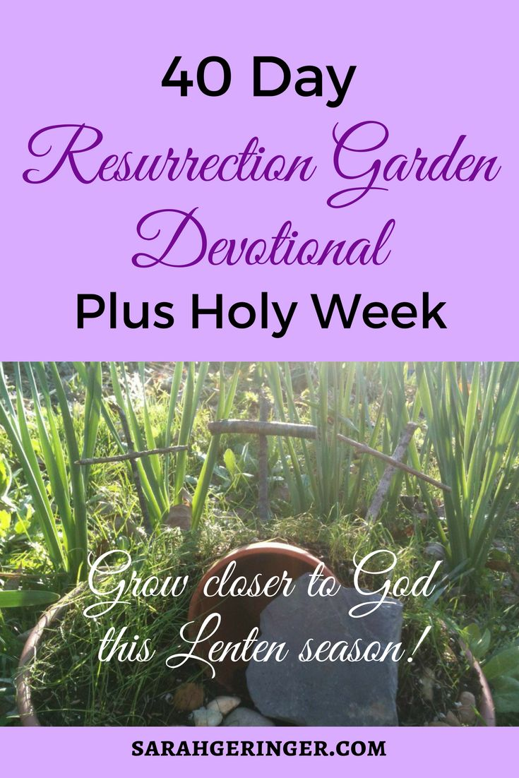 Free 40-day Lent devotional based on a resurrection garden you can build as a family. #lent #biblestudy #devotional #familydevotions