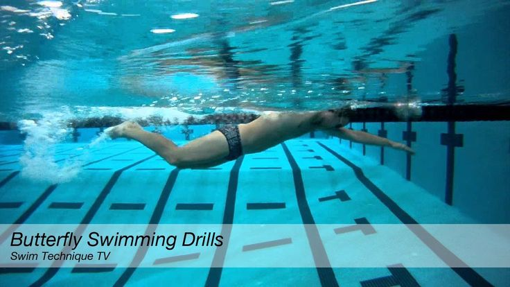 Butterfly Swimming Drills - How to swim butterfly except flutter kick w/ fly pull is trippy