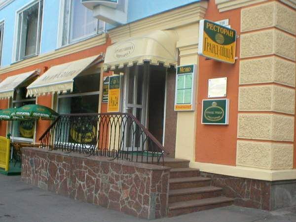 Рестораны и кафе Миргорода, фото-1