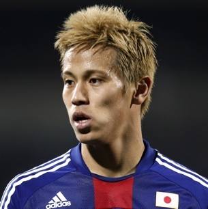 Rumor Mill: Japanese Star to Milan? http://sulia.com/channel/ac-milan/f/13e4d9fc-7b59-4031-bc92-092a646c191d/?pinner=8706481