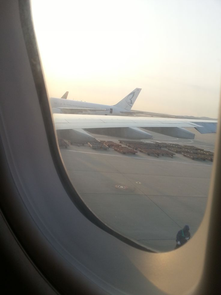 First Time to Leave Korea