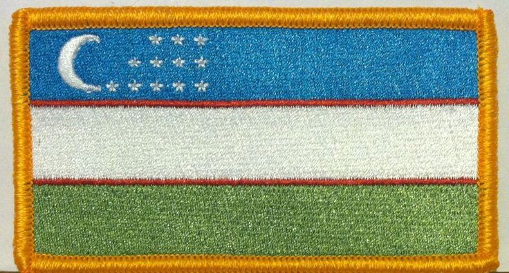 Uzbekistan Flag Embroidered Iron-On Patch Military Morale Emblem Gold Border #02 #FastServiceDesigns #Patches