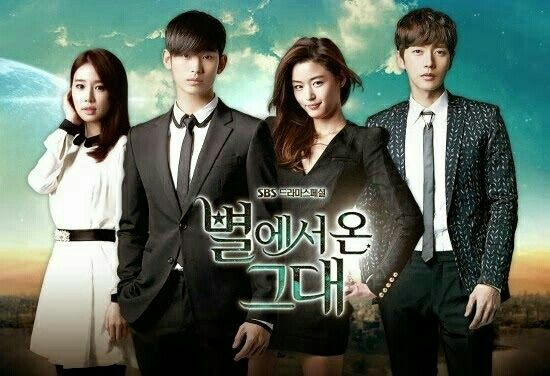 My Love From Another Star Kdrama