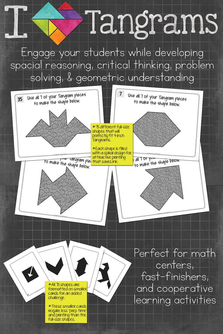 I Heart Tangrams Math Centers • Teacher Thrive   Math centers [ 1104 x 736 Pixel ]