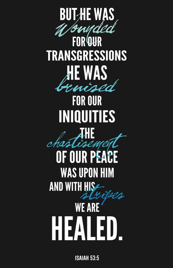 Modern Ombre Healing Scripture Poster  12X18  by PosterSimplicity, $24.00
