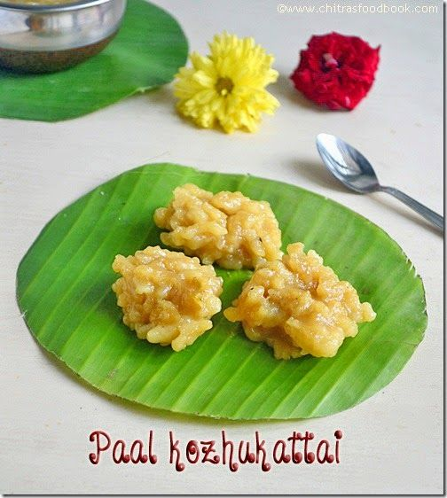 Southindian traditional paal kozhukattai recipe with jaggery and coconut milk-Rice balls cooked in coconut milk and sweetened with jaggery.Rich n yummy sweet recipe !