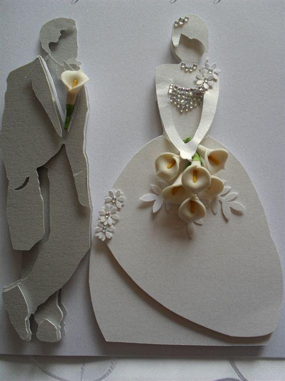 Wedding card (svg file)